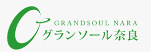 グランソール奈良(人間ドック)